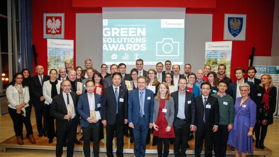 The 2018 Green Solutions Awards
