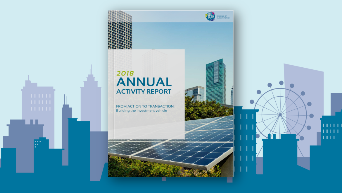 2018 Annual Activity Report